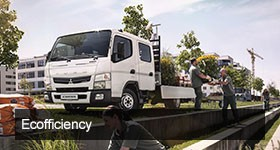 FUSO ecofficieny